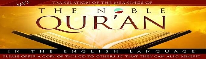 Translation of The Noble Quran in the Modern English Language (Audio / MP3 CD)