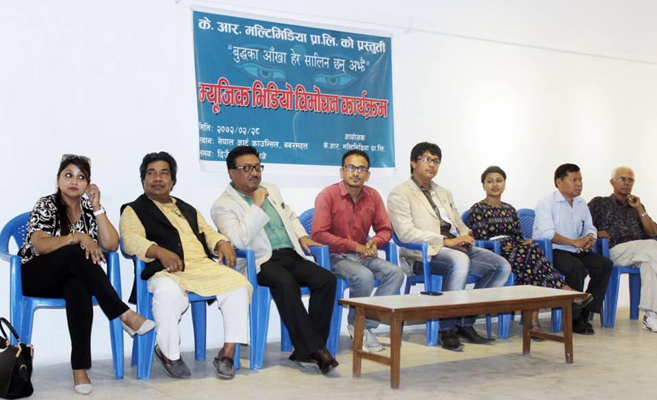 Nepali music video release - thecinematimes.com