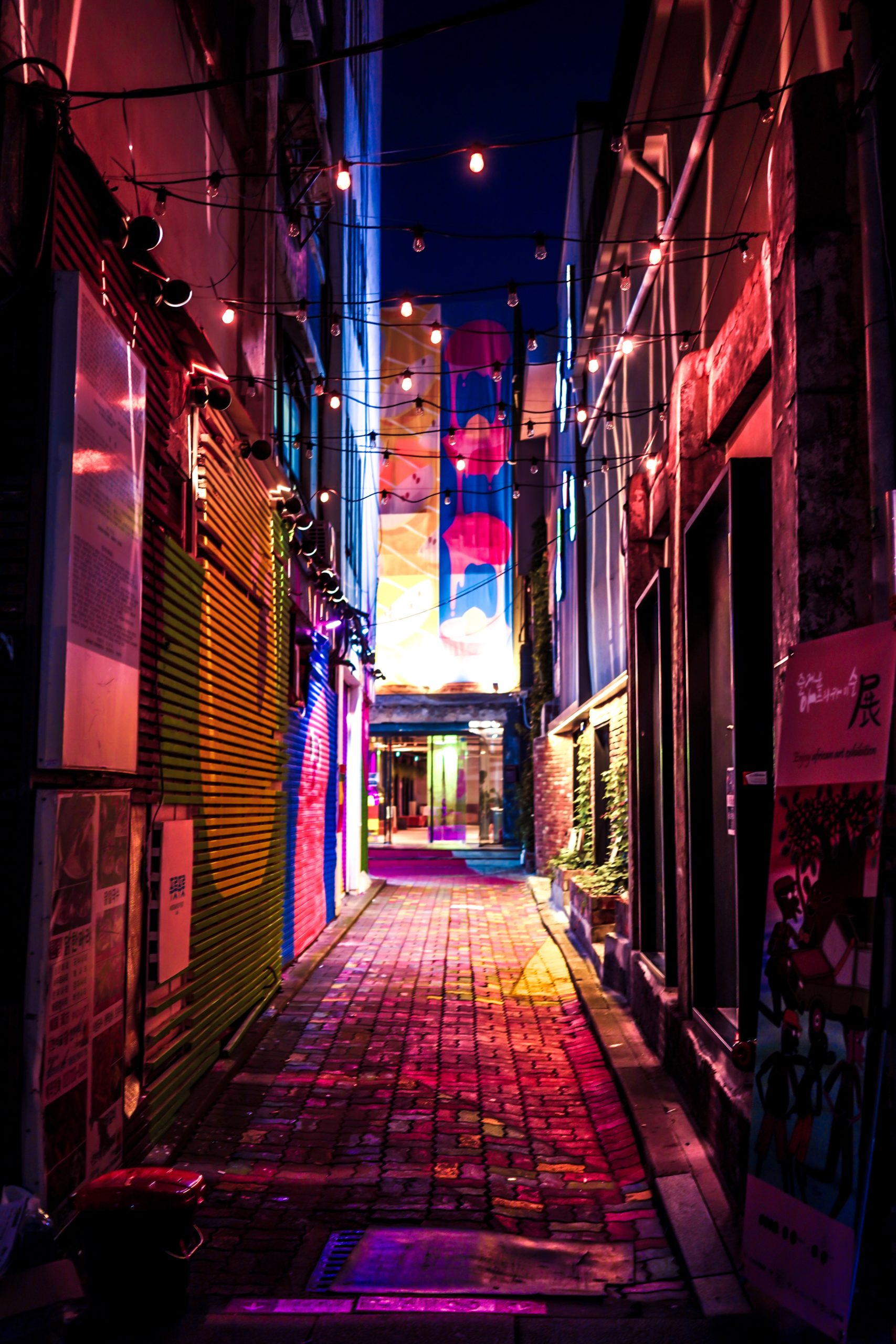 lighted-up-alleyway-1294671