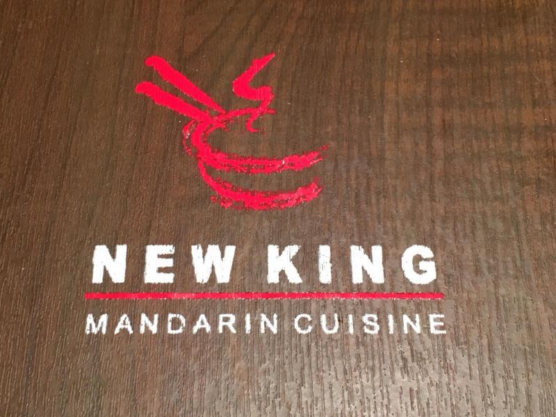New King de lunch plek voor het weekend