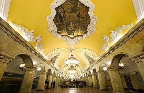Fotoğraf: Komsomolskaya
