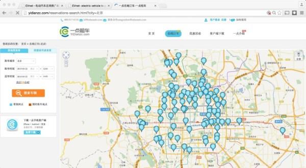 Hangzhou, Çin'de Chefenxianh (EVnet's)'in istasyon yerleri Grafik: www.cclubs.com