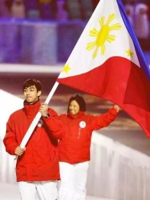 Michael Christian Martinez waves the Philippine Flag