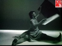 Sisa - a dance by Ea Torrado - Complicated by Lopez Museum
