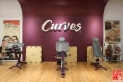 Ladies, be Fit and Secure at Curves Magnolia