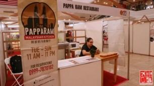 Malaysian Cuisine Food Tasting
