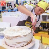 The first challenge is on to create a cake inspired by a childhood moment