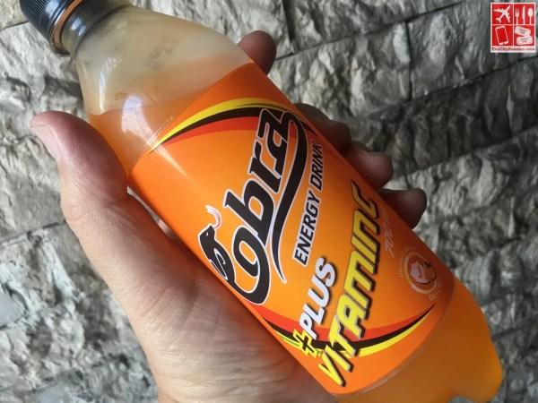 Cobra Energy Drink with Vitamin C