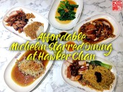 Hawker Chan Glorietta 3 for Affordable Michelin-Starred Dining