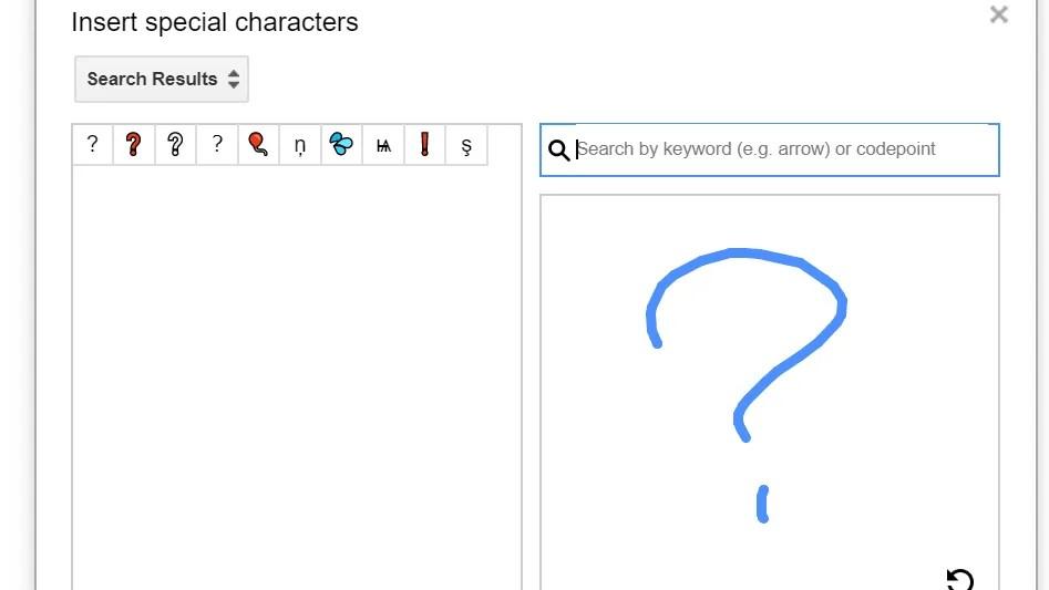 decorative image: screenshot of google doc insert special character window