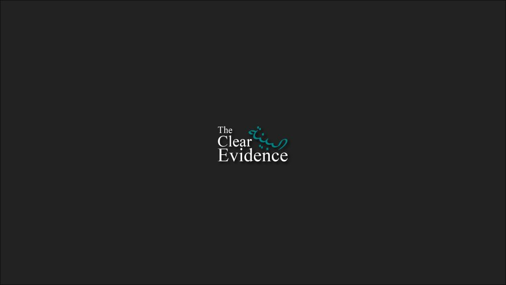 The Clear Evidence - Cover for Youtube