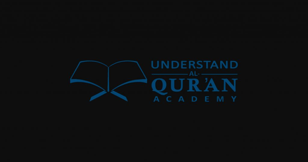Featured Image - A Concise Dictionary of the Qur'an - Understand Quran Academy