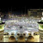 Featured Image - Start of Ramadan 2018 in Saudi Arabia