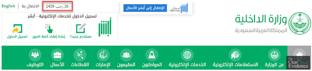 Start of Ramadan 2018 in Saudi Arabia