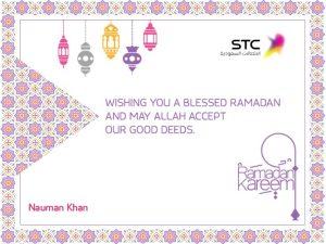 Featured Image - Ramadan Mubarak! (1440H - 2019)