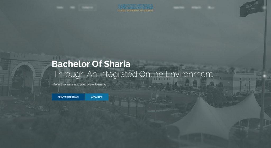 Featured Image - Online Degree Bachelor of Sharia - Islamic University of Madina (Arabic)