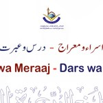 Featured Image - Video Isra' wa Mi'raj - Dars wa Ibrat - Sheikh Maqsood Ul Hasan Faizi (Urdu)