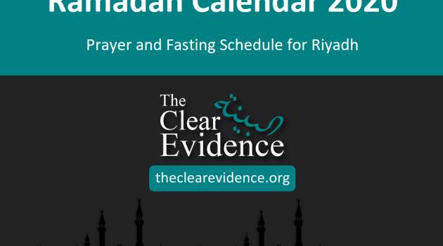 Featured Image - Prayer and Fasting Schedule in Ramadan 2020 in Riyadh (English)