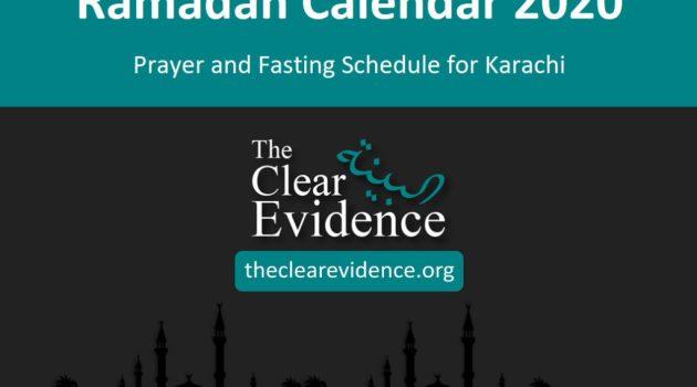 Featured Image - Ramadan Calendar 2020 for Karachi - The Clear Evidence - theclearevidence.org