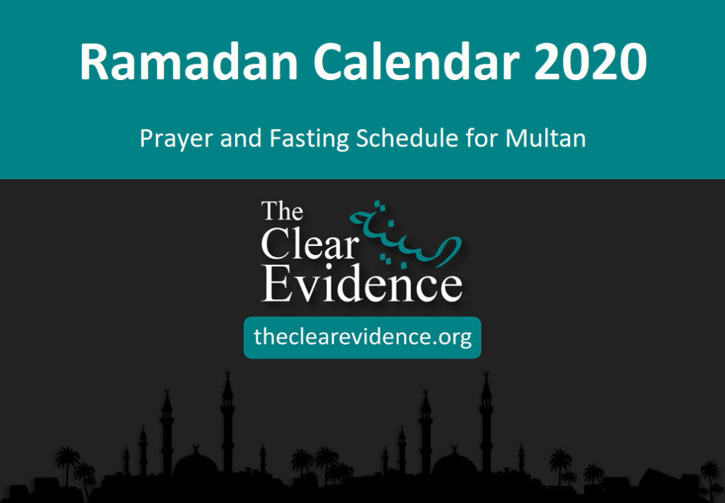 Featured Image - Ramadan Calendar 2020 for Multan - The Clear Evidence - theclearevidence.org