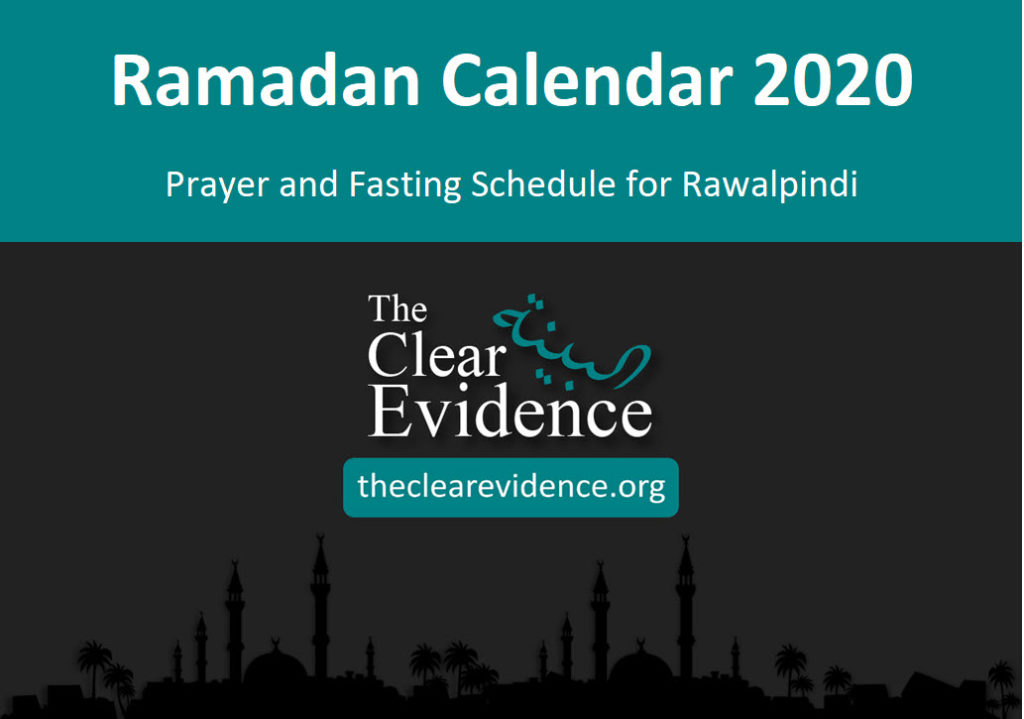 Featured Image - Ramadan Calendar 2020 for Rawalpindi - The Clear Evidence - theclearevidence.org