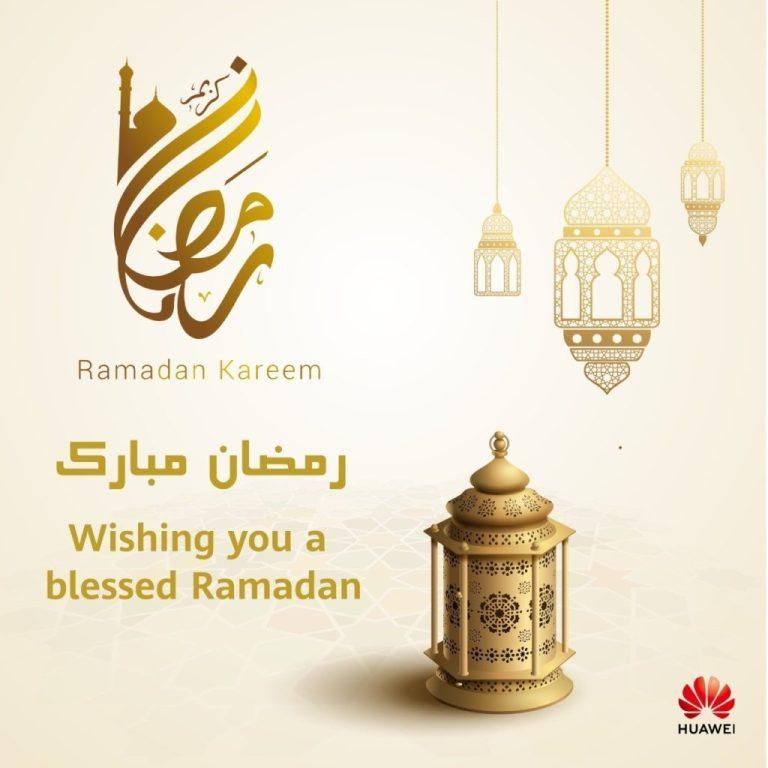 20200426 - Ramadan Greetings - Farrukh Ijaz