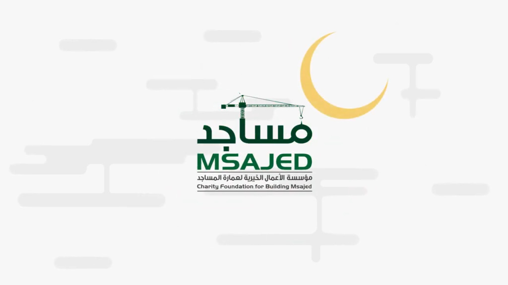 Featured Image - Introduction to Charity Foundation for Building Msajed in Saudi Arabia
