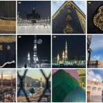 Featured Image - Official Website of Haramain (Makkah, Madina) for Friday Sermons and Lectures