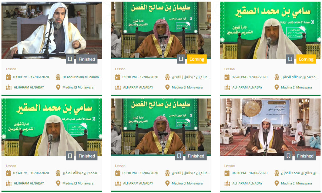 Lectures from the Scholars of Haramain - Official Website of Haramain (Makkah, Madina) for Friday Sermons and Lectures