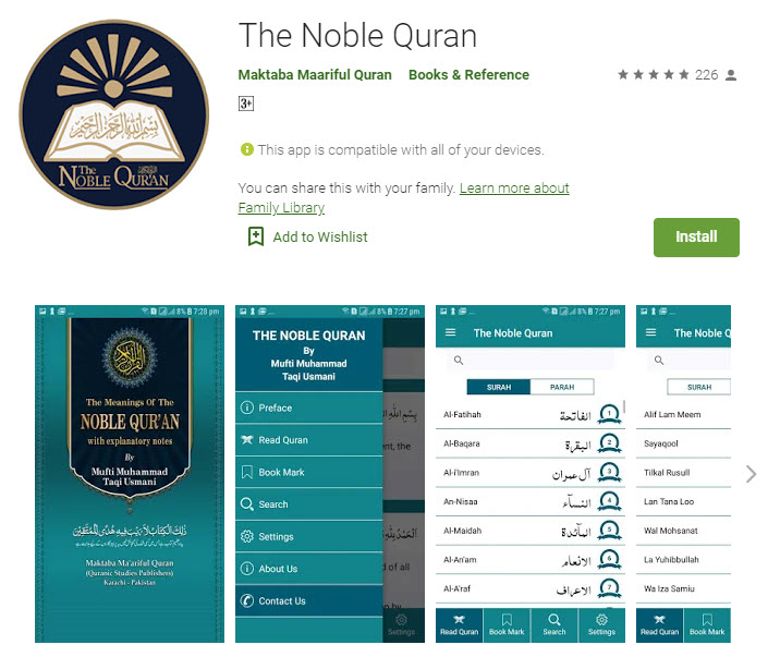 Screenshot of Android App in English - The Meanings of the NOBLE QUR'AN with explanatory notes - Mufti Muhammad Taqi Usmani
