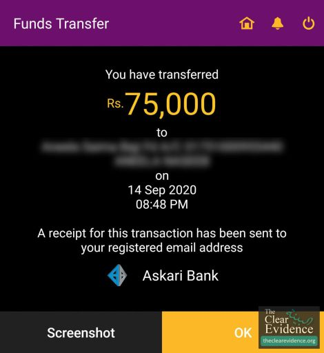 Bank Transfer Receipt - Blood Transfusion of a House Cook's Wife in Rawalpindi