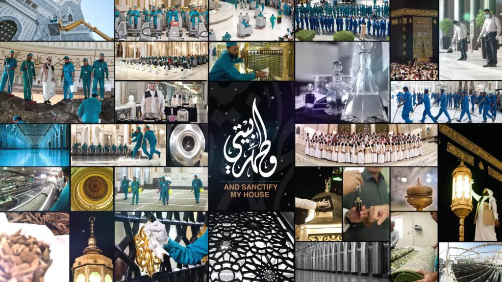 Featured Image - How Al-Masjid Al-Haram is Cleaned - Documentary - Darnasah Media
