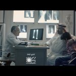 Featured Image - Treat Your Sick by Charity - Darnasah Media
