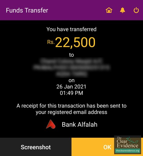 Bank Transfer Receipt - Construction of Masjid in Basti Lotkiwala, Multan