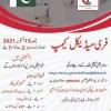 Free Medical Camp 2021 in Pakistan Embassy, Riyadh - Pakistan Doctors Group Riyadh
