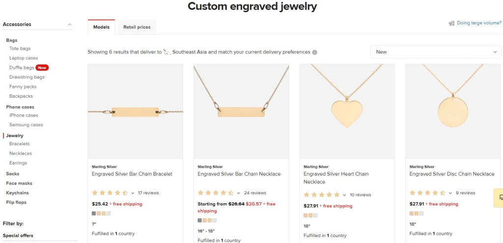 Printful jewelry & watches print-on-demand dropshipping supplier