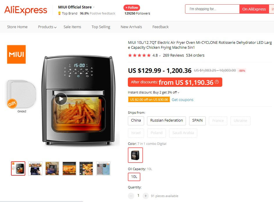 5-In-1 Oil-Free Air Fryer high-ticket dropshipping product