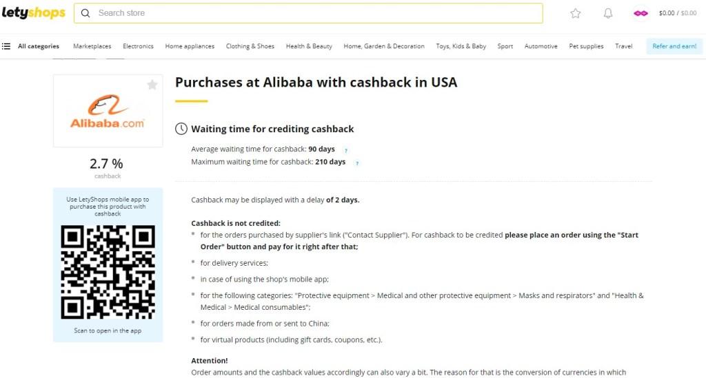 LetyShops Alibaba