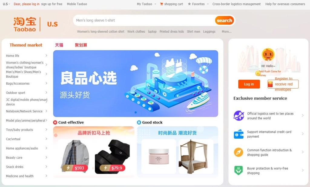 Taobao - Alternative to DHgate