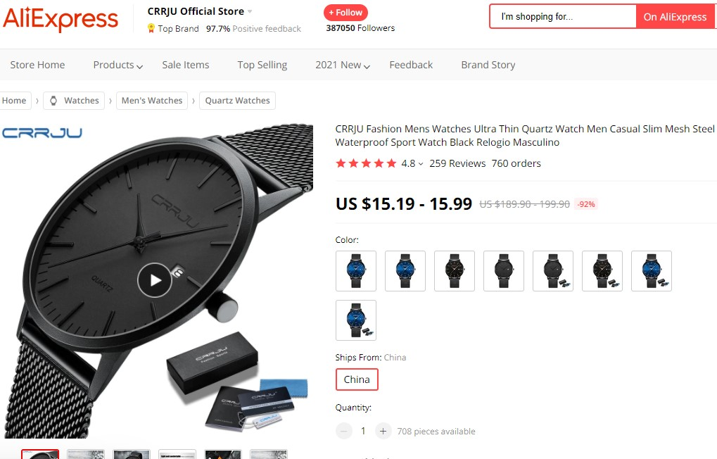 Ultra-thin watch dropshipping product example