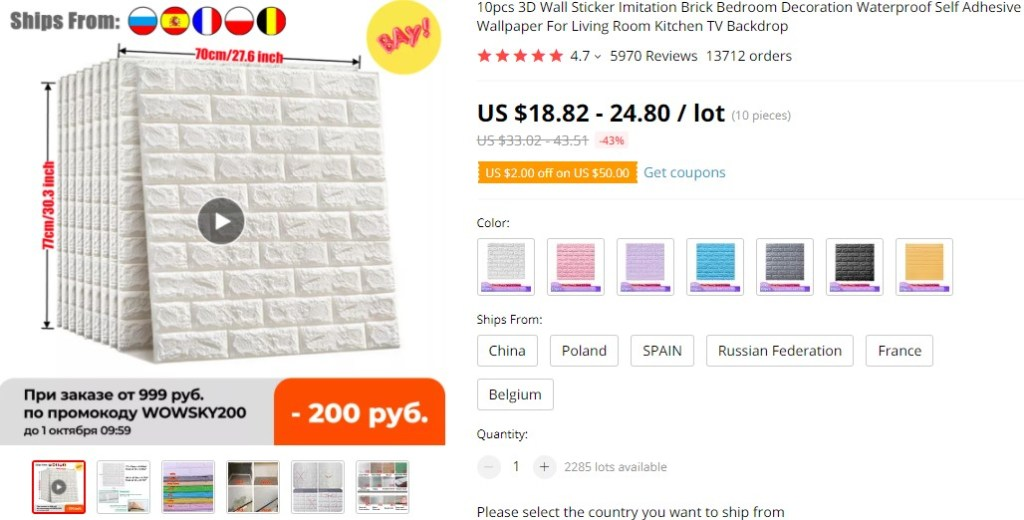 Wall decals dropshipping product idea