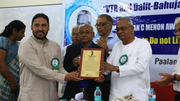VT Rajshekar