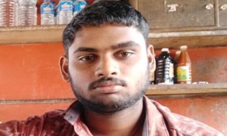 Srujan Poojary