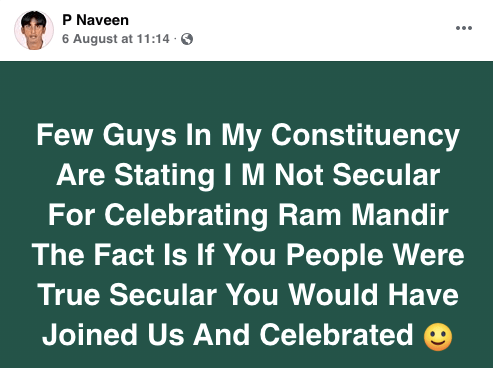 Naveen DJ Halli