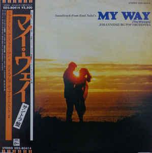 Johannesburg Pop Orchestra- My Way (The Winners)
