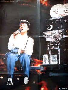 Paul McCartney- Give My Regards To Broad Street