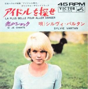 Sylvie Vartan- La Plus Belle Pour Aller Danser