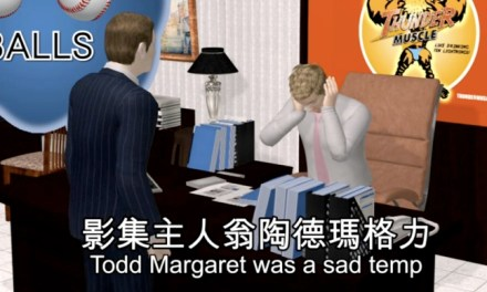 "Recap the first season of IFC's ""Todd Margaret"" with Taiwanese animation"