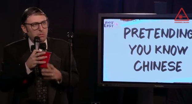 "Neil Hamburger deconstructs ""Set List"" with his own improvised shtick"