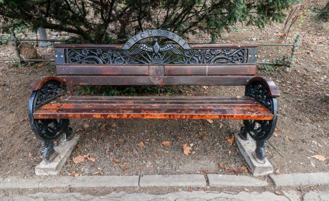 Parc-Cișmigiu
